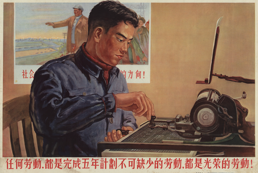 The underground zines that kept self-expression alive in Mao's China